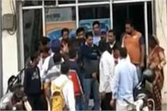 bjyumo mandal president and aap party worker clash with each other