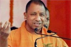 proposal of 14 medical colleges sent to center yogi