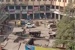 jawaharlal nehru market of varanasi reaches its market in dying condition