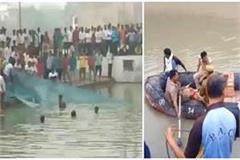 five youth drowned during chhath puja in azamgarh search for two continues