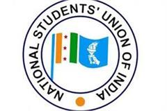 units of all colleges including university of nsui disbanded
