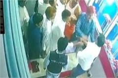 bigger havoc jewelers beaten for not lending incident captured in cctv
