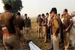 bulandshahr sensation spread after woman s body found in sack