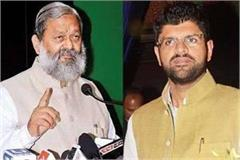 dushyant anil vij defamation case no one is ready to back down