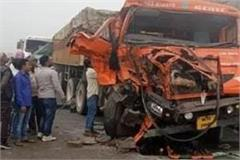 fog havoc 25 vehicles collide on nh 3 in critical condition