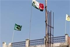 pakistani like flags seen house police removed