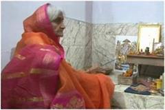 urmila jabalpur fast 27 yrs construct ram temple peace finish seeing ramlala