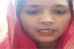 video of baghpat s varsha made viral after bareilly s witness feared murder