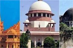 high alert issued in basti division before ayodhya verdict