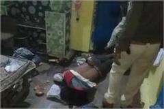 betul spreads sen kill 3 people dead body 3 two women found blood