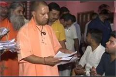 cm yogi set up janata durbar in gorakhnath temple hearing