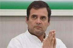 rahul gandhi said  respect the verdict on ayodhya maintain