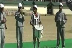 band competition organized at hamirpur