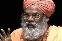 sakshi maharaj said on the politics of