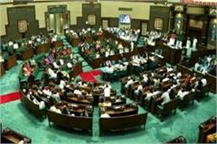 winter session of vidhan sabha starts from 17th december