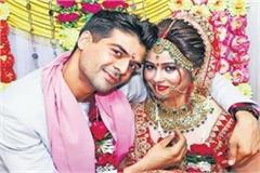 actress wife filed a lawsuit against her husband