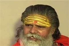 manhat narendra giri said  traitors challenging ayodhya ram temple