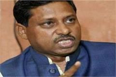 bjp mp ramshankar katheria surrenders in court after non bailable
