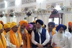 bihar chief minister nitish kumar bowed down in gurudwara shri ber sahib