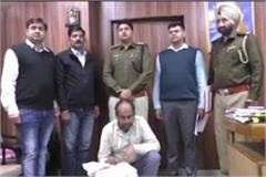 karnal police gets big success drug trafficker arrested with big consignment