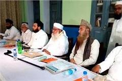 muslim personal law board meeting place changed at the