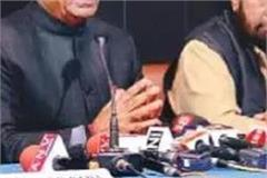 congress was limited to party office before the post rathore