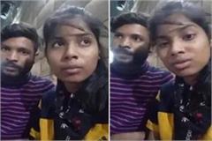 muslim girl married hindu boy