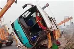 volvo bus going from amritsar to delhi overturned 2 women dead