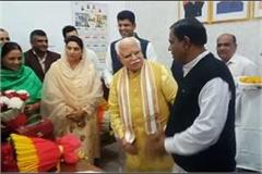 state minister anoop dhank takes charge in presence of cm and naina