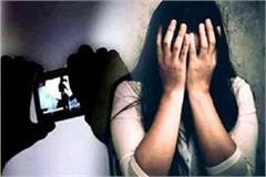 rape made of intoxicating substance blackmailed videos