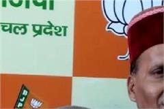 bjp will get a new president in december