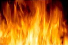 fatehpur house fire ash