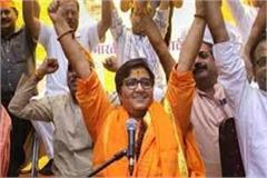 elevator will be installed in bhopal collectorate for mp pragya singh