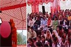 anurag thakur inaugurated the newly