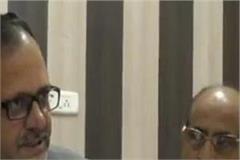 district council chairman rakesh thakur