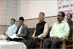 awareness camp in hamirpur