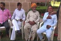 jat reservation committee officials held meeting warned of agitation