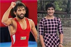 bajrang punia will marry with sangeeta phogat