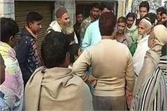 bijnor chare was cheering in the house a sudden explosion in the blast