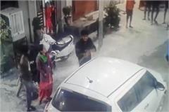 attack on family in ludhiana