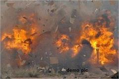 big blast in amritsar 2 people seriously injured