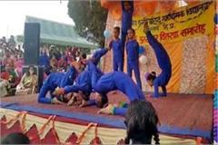 yoga girls in solan