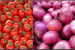 onion prices were making the public cry now tomato prices also