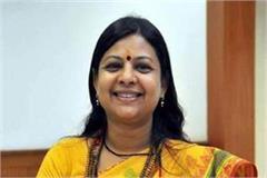 congress acts to mislead the public kavita jain