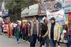 rally of dhauladhar service committee