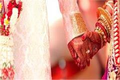 auspicious time for weddings to begin after 9 days