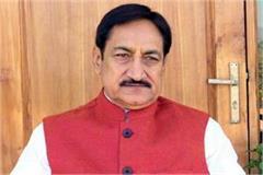 foremer cps sohan lal thakur target on janmanch of bjp