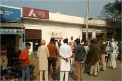 thieves clean hand in axis bank