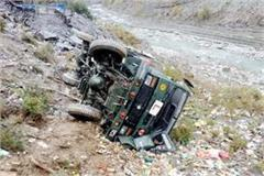 accident of army vehicle