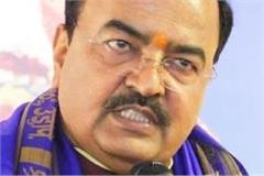 caa is made to give citizenship to people maurya